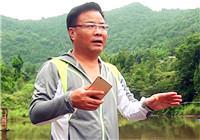 《渔道中国》67期 深山老林的诱惑