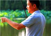 《垂钓学院》第三季102期 夏秋野钓巧用竿