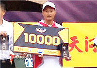《中国垂钓周刊》20171015 最强钓手角逐赛 卢旭红对阵李其龙
