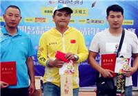 《渔乐工作站》第135期 刘博赢得河南站同城约夺冠