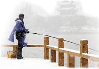 钓友为您解析冬季雪天作钓时的注意事项
