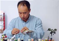 《钩尖上的中国》20161204 王勇介绍飞蝇钓法的使用