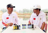 《坑冠之路》第28期 釣青魚草魚添加劑的使用技巧