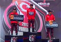 《钓赛大事件》20171212 2017冠军杯决赛
