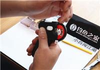 《小白闯江湖》第十期 电动绑钩器的使用技巧