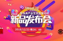 上海美人鱼:一场?#25112;?#39072;覆渔具行业发展的重磅发布会!