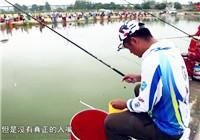《競技風云》第二季第16期 安徽銅陵競技垂釣基地(下)