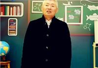 《垂钓学院》第三季72期 杨柏文分享冬季野钓钓位选择技巧