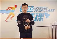 《钓鱼公开课》第03期 主线配件安装的步骤