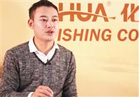 《王超的私房钓鱼秀》第二集 冬季钓鱼注意事项详解