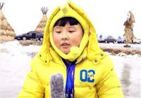 《野钓江湖》 辽河口首届冰钓蟹挑战赛