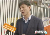 """《直擊現場》2018碧海春展 雙寶""""宏圖""""系列全新上市"""