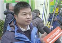 """《直击现场》2018碧海春展 钓鱼王""""魁拔战3代""""全新上市"""
