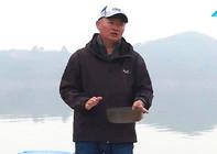 《垂钓学院》第三季77期 杨柏文介绍春季钓鱼攻略