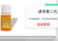 辽宁众信《玉米王诱导素》系列产品介绍