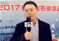《去<strong>yabo体育下载</strong>》第158期 北京黑坑举办老朋友答谢会活动