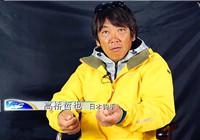 《高桥淡水行》总结篇 高桥哲也学习淡水钓的历程
