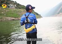 《探钓之旅》第二季 第五集 烟波长江路钓鱤鱼