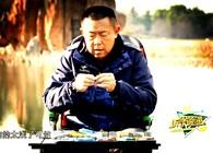 《听李说渔》 第二季:21集 如何选择适合自己的鱼竿