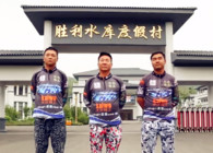 《湖库突击队》第二十二期 胜利水库巨物行(上)