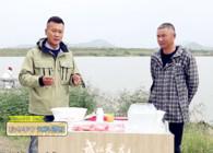 《钓饵大讲堂》第二十一期 秋冬季节饵料搭配