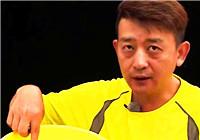 《涉钓英雄传》20170704 险途探钓第三期——险探水龙奇影