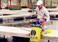 《钓鱼百科》 第七十二集 什么是鱼护?