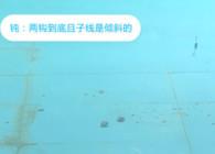 """《钓鱼公开课》第16期丨""""灵""""与""""钝""""水下状态"""