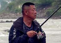 《游钓中国》第四季 第12集 流水不带漂 灵钝中取红尾副鳅