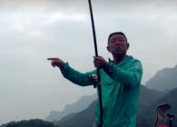 《游钓中国》第四季 第40集 清江猎青最终回 欧式浮球显威力
