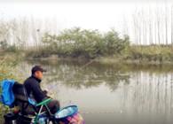 《游钓中国》第四季 第44集 乡间野河潮起潮落 流水走漂有妙招