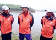 《湖库突击队》第二十九期   挑战安徽自然水域(上)